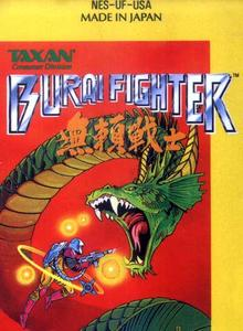 Burai Fighter